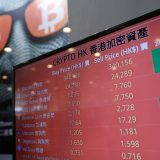 With Chinese ban final on crypto, firms scramble to sever ties
